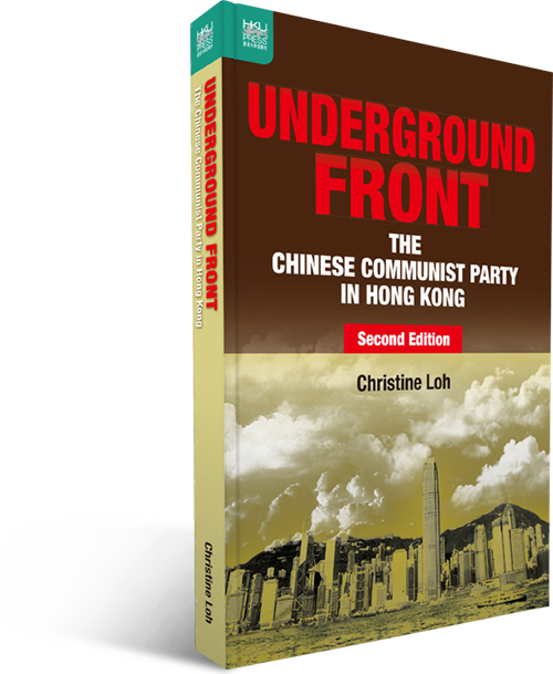 Underground Front book cover